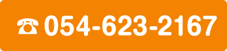 54-623-2167